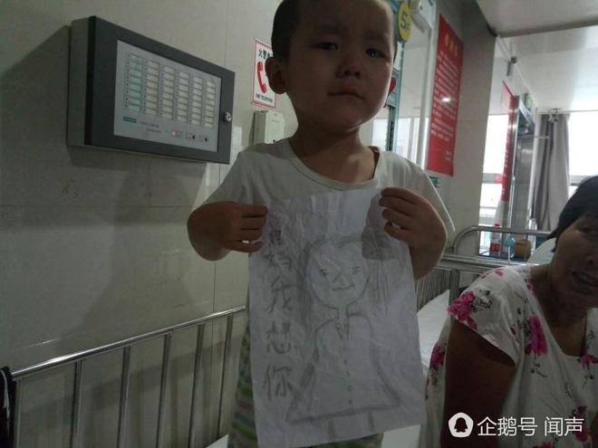 Bị bỏ rơi vì ung thư máu, bé 4 tuổi vẽ tranh mẹ cho đỡ nhớ: Nếu con khỏi bệnh, mẹ có về không? - Ảnh 7.