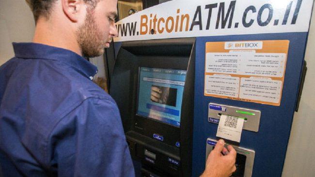 Morgan Stanley nói gì về giá trị thực của bitcoin?