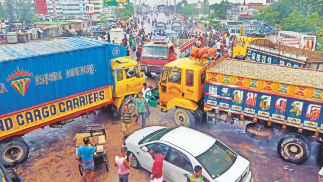 Bangladesh 7
