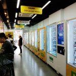 Cửa hàng không có nhân viên, thanh toán hoàn toàn bằng smartphone tại TP.HCM