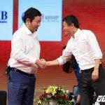 Jack Ma khuyên đừng khởi nghiệp cùng bạn bè, Trương Gia Bình nói 'tôi toàn khởi nghiệp cùng bạn'