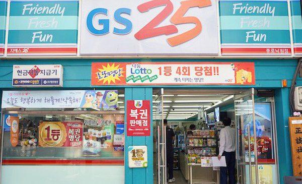 7-Eleven, Circle K, Vinmart+ đã có thêm đối thủ nặng ký: Chuỗi cửa hàng tiện lợi số 1 Hàn Quốc GS25 đã tới Việt Nam, sẽ mở 2.500 cửa hàng trong 10 năm