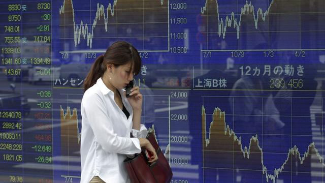 Đánh Bitcoin tại Nhật: Mang lên sàn 1 tỷ được cho thêm 25 tỷ để đầu tư, đến cả công ty giải trí cũng nhảy vào mở sàn giao dịch - Ảnh 1.