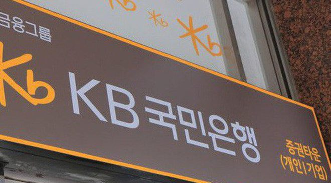 6 ngân hàng lớn Hàn Quốc bị điều tra vì giao dịch tiền ảo