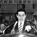 Cuộc đời thăng trầm của cố Chủ tịch Samsung Lee Kun-hee